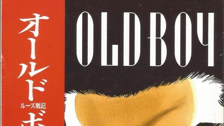 oldboyonecover